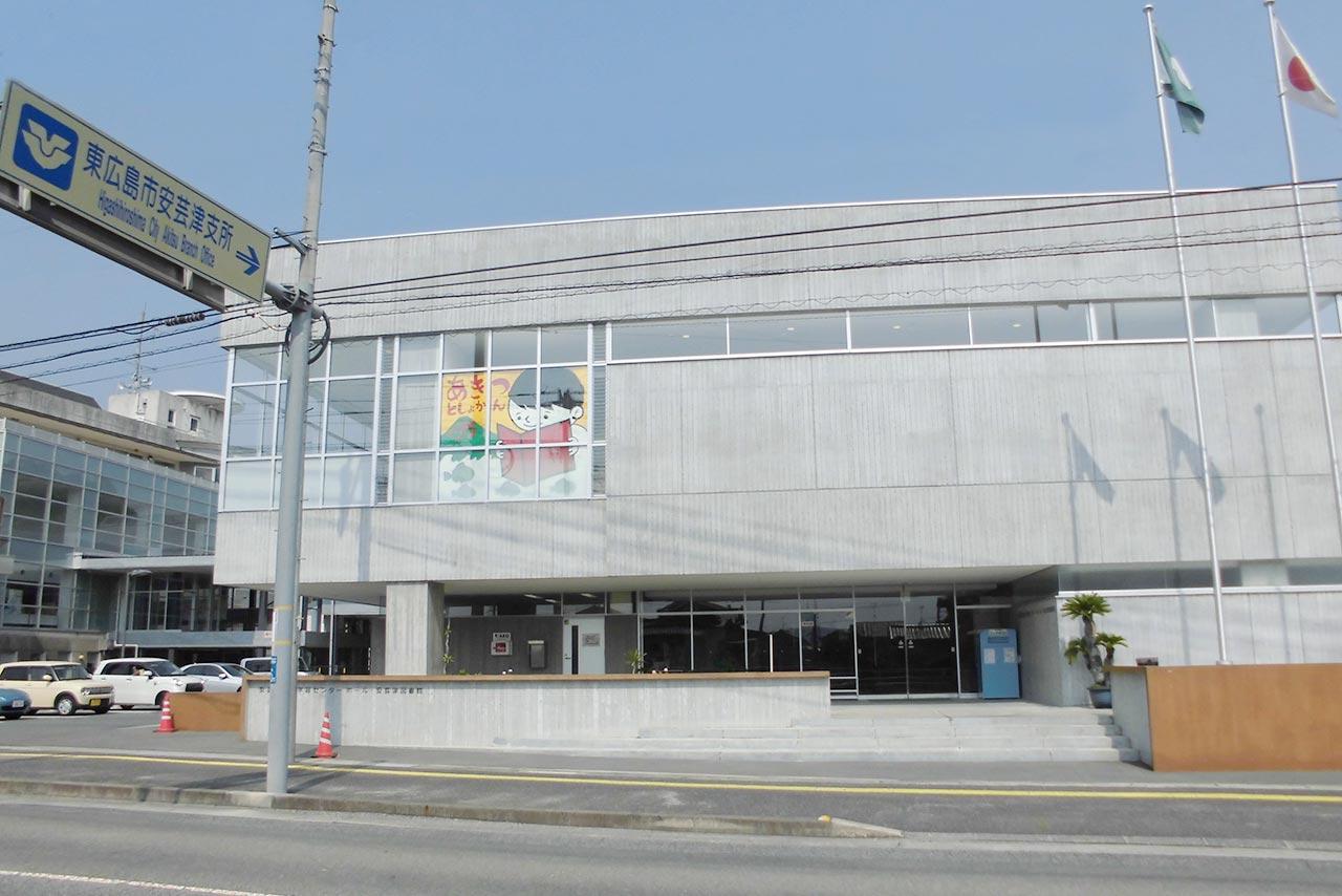 東広島市立安芸津図書館外観写真