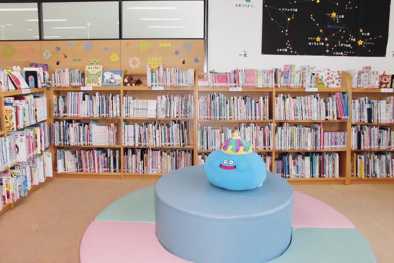 東広島市立福富図書館館内写真