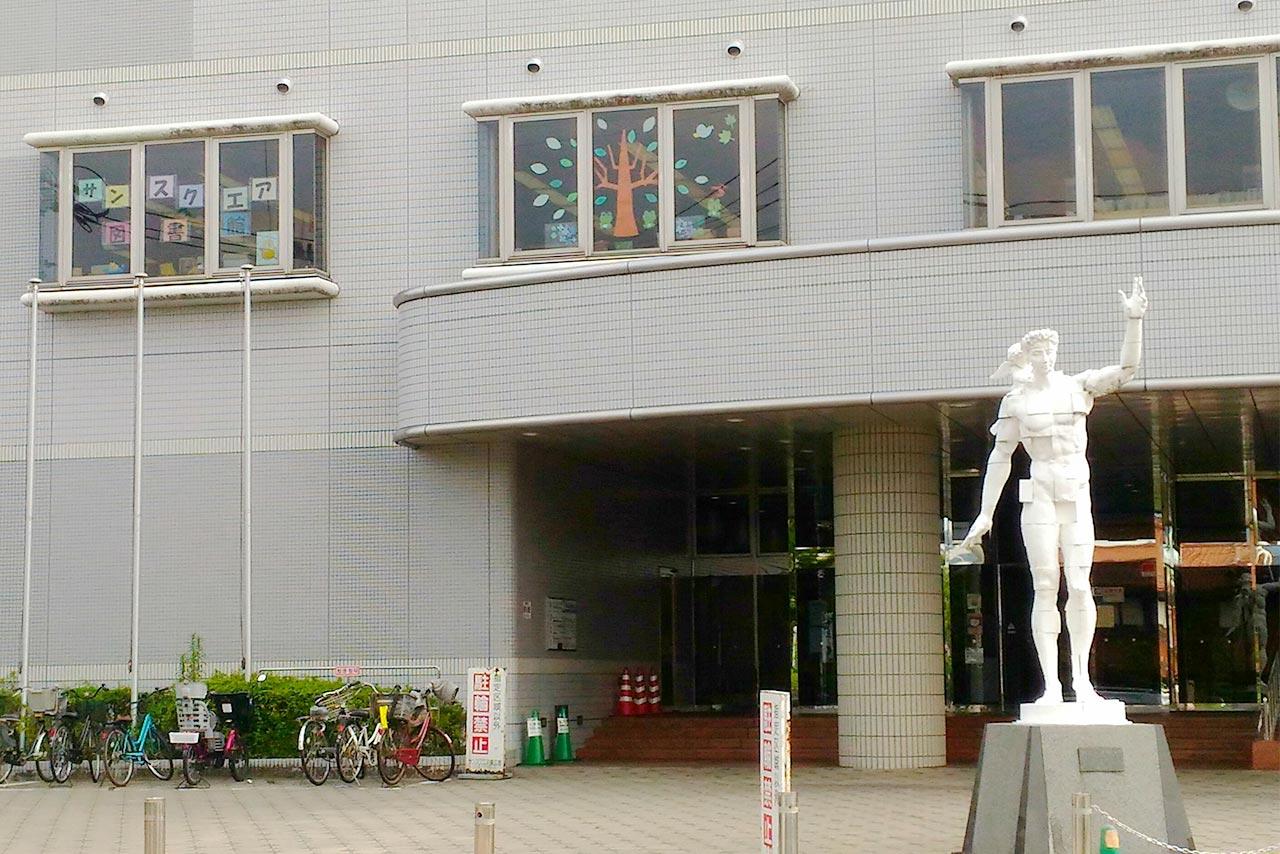 東広島市立サンスクエア児童青少年図書館外観写真