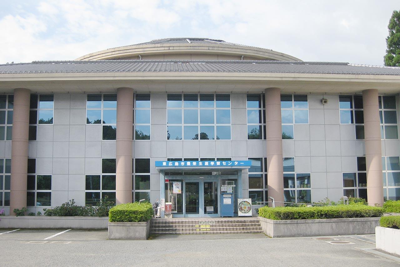 東広島市立豊栄図書館外観写真